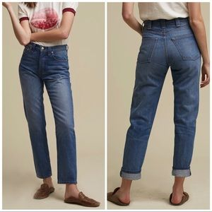 Stoned Immaculate Juliette HR Straight Jeans, 26